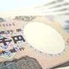 銀行ATMで五千円札と二千円札を出す方法はあるの?結論は「ありません」