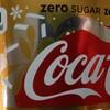 ゼロカロリーの成分に注意