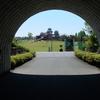 国営備北丘陵公園:庄原市