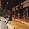 ゆるっとミニマリストオフ会。京都のお寺で部屋づくりのやる気をもらう。