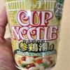 日清カップヌードル「参鶏湯味」を食べてみた