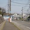 下新道(亀山市)