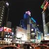 2017韓国 東大門市場1泊 弾丸ツアー《買ったもの》
