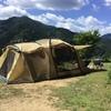天滝公園キャンプ場(兵庫県養父市)。絶景キャンプサイトを満喫してきました!