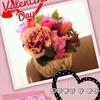 Happy Happy Valentine's Day♪