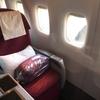 【搭乗記】カタール航空世界一のビジネスクラス!  ドーハ-アムステルダム QR273