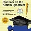 自閉症児が大学に進む事についてのブラウン博士の講演会