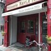 【中崎町・ケーキ】食べログ百名店常連の『ラヴィルリエ』
