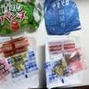 ペヤングの塩昆布味と青のりパンチ味を食べてみた ⇒ 今回は安心して食べていられる