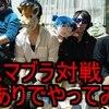 スマブラ対戦動画 -対戦動画第2弾!!-