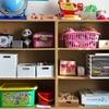 おもちゃの棚の整理をしました。おもちゃ整理はおかたづけ育を参考にしています。