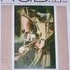 「マルセル・デュシャンと20世紀美術」。2005.1.5~3.21。横浜美術館。