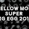 イエモン2017東京ドーム公演感想!セトリ、全曲紹介【THE YELLOW MONKEY SUPER BIG EGG 2017】