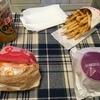"""【ロッテリア】""""ジビエ鹿肉バーガー(BBQ&チーズソース)""""&""""紅ずわいがにのクリーミーコロッケバーガー""""を食う!"""