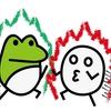 【漫画】少年ジャンプの思い出と少年の心