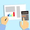 【家計簿公開】2月の家計簿公開します。家電の買い替えで赤字です。