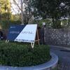 京都大学に。