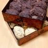 暖かな春の一日、おやつにおはぎを食べながら。