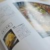 乳酸発酵生姜のモスコ