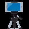 スマホ撮影動画も高く売れる投稿サイトvideocashで稼ぐ!!