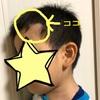 ちーくんの髪が一部なくなった∑(゚Д゚)