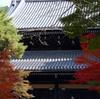 """南禅寺の紅葉 """"2007"""""""