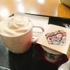 コーヒー&クリームラテとミルクティープリン@スタバ
