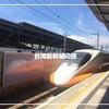 台湾新幹線の旅 ~さらにローカル線で台南へ~