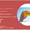 新型コロナウィルス感染症を避けるためのビタミンD 東京都港区新橋ヘルシーライフデンタルクリニック