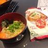 日清食品ラ王 油そば!Noodle!!
