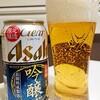 クリアアサヒ吟醸 米をうまく使用したビールの口コミ【おススメ】