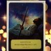 今日のカード*神の国の奥義が明かされています