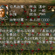 三国志5 武将 杜預