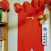 芸工展2018企画としての「読書会のつくり方講座」