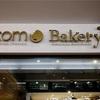 ecomo Bakery@元町中華街