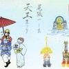 尾張津島の天王祭(朝祭りもオススメ☘️)