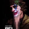 映画『ジョーカー』あらすじネタバレ解説感想!戦慄ホアキンフェニックスの演技を徹底考察