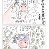 第93回 太宰府の人気者!? の巻