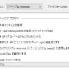 Xamarinで作成したAndroid App Bundleを端末にインストールする