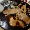 北海道 旭川市 蜂屋 五条創業店 / 100杯超食べている1番好きなしょうゆラーメン
