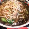 【静岡ラーメン】袋井市の松乃木飯店でもやし入り坦々麺(黒ゴマ)を食べたくなった!