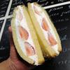 業スーのアマンディホイップを使って苺サンドをつくりました☆