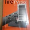 AmazonPrime登録&FireStickTV購入