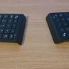 テンキーで無理やり試すワイヤレス分割格子配列キーボード