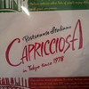 「Capricciosa」