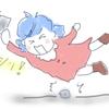 """【追突事故の交渉術】〜事故で痛感。生きていく上で必須の力は""""◯◯力""""〜"""