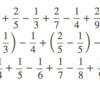 リーマンの再配列定理