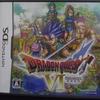 バイナリ NintendoDS ドラゴンクエスト6 幻の大地