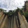 山形県たかはた町の文化遺産『瓜割石庭公園』が異空間すぎる!
