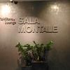イタリア・ミラノ・マルペンサ空港SALA MONTALEラウンジに行ってきた